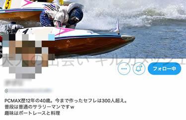 脇田氏のTwitterアカウント